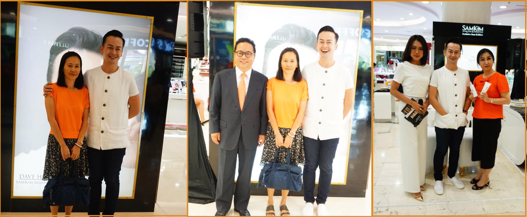 Meet & Greet Dave Surabaya 15 Mei 2016 3